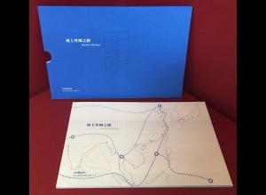 VR China 2016 Nr. 4831-36 und Block 222 Maritime Seidenstrasse Maritime Silk