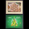 Estland EESTI 2016 Michel Nr. 877-78 Weihnachten Lebkuchenstern mit Zimtduft