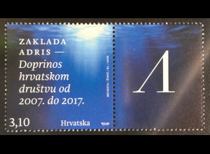Kroatien Croatia 2016 Michel Nr. 1253 ADRIS ZAKLADA ADRIS