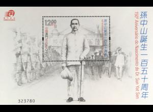 China Macau Macao 2016 Block 254 150. Jahrestag Dr. Sun Yat Sen berühmte Person