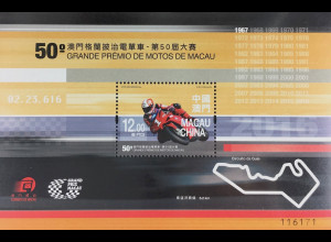 China Macau Macao 2016 Nr. Block 255 50. Macao Motorrad Grand Prix Motorsport