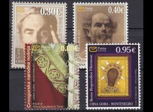 Montenegro 2013, Michel Nr. 320-23 **, Kunst durch die Jahrhunderte (VI)