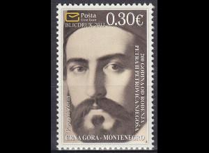 Montenegro 2013, Michel Nr. 324 **, 200. Geburtstag von Petar II.