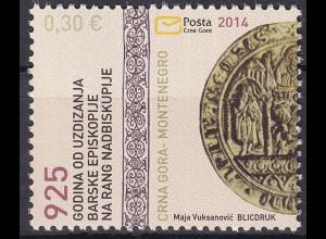Montenegro 2014, Michel Nr. 346 **, 925 Jahre Erzbistum Bar