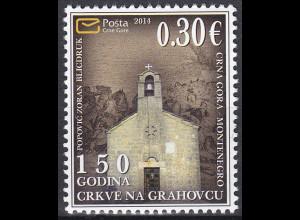 Montenegro 2014, Michel Nr. 350 **, 150 Jahre Pfarrei St. Elias