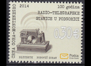 Montenegro 2014, Michel Nr. 355 **, 100 Jahre Telegrafenstation in Podgorica