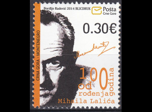 Montenegro 2014, Michel Nr. 358 **, 100. Geburtstag von Mihajlo Lalić