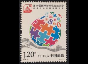 VR China 2016 Nr. 4837 ISO Konferenz Puzzle Sicherheitsnormen ISO Events