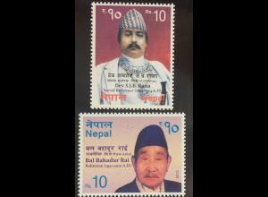 Nepal 2016 Neuheit Bal Bahadur Rai und Dev.S.J. B. Rana Persönlichkeiten Politik