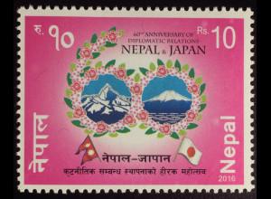 Nepal 2016 Neuheit 60 Jahre diplomatische Beziehungen mit Japan Freundschaft