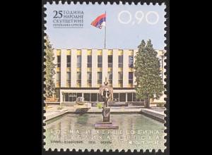Bosnien Herzegowina Serbische Republik 2016 697 Parlament Volksvertretung