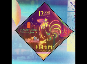 China Macau Macao 2017 Block 257 Chinesisches Neujahr Jahr des Hahnes Horoskop