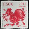Estland EESTI 2017 Michel Nr. 881 Chinesisches Horoskop Jahr des Hahns Rooster