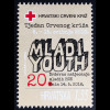 Kroatien Croatia 2016 Nr. 144 Zwangszuschlag Rotes Kreuz Jugendwettbewerb