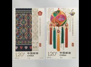 VR China 2016 Nr. 4860-61 Briefmarkenausstellung Briefmarkenmesse Philatelie