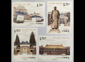 VR China 2016 Nr. 4856-59 150. Geburtstag von Sun Yat-sen Museum Schule
