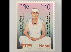 Nepal 2016 Neuheit Yogmaya Neupane Sozial Reformer berühmte Person Politik