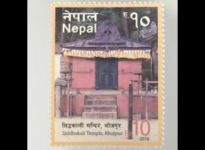 Nepal 2016 Neuheit Siddhakali Tempel in Bhojpur Architektur Gebäude