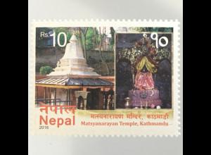 Nepal 2016 Neuheit Matsyanarayan Tempel in Kahtmandu Architektur Bauwerke