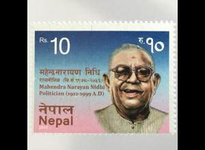 Nepal 2016 Neuheit Mahendra Narayan Nydi berühmter Politiker