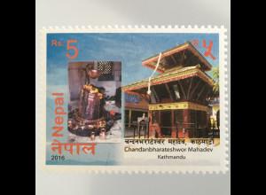 Nepal 2016 Neuheit Chandabharateshwor Mahadev in Kathmandu Gebäude Tempel