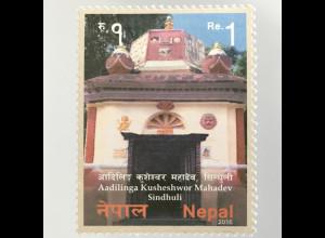 Nepal 2016 Neuheit Aadilinga Kusheshwor Mahadev Sindhuli Tempel Gebäude