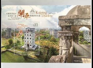 Hongkong 2017 Block 318 UNESCO-Welterbestätten China Diaolou Wohntürme Kaiping