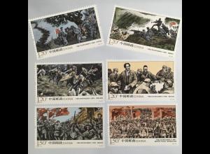 VR China 2016 Nr, 4845-50 Glorreicher Sieg der Roten Armee Kriegsszenen Gemälde