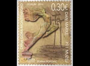 Montenegro 2016 Nr. 400 Tag der Briefmarke Post- und Telegraphenmuseum