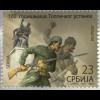 Serbien Serbia 2017 Michel Nr. 716 100 Jahrestag des Volksaufstandes von Toplica