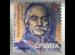 Serbien Serbia 2017 Michel Nr. 619 III 235. Geburtstag von Miloš Obrenović FM