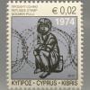 Zypern griechisch Cyprus 2017 Nr. 19 Zwangszuschlagsmarke Flüchtlingsmarken