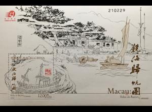China Macau Macao 2017 Block 258 Zurück zu den gemeinsamen Wurzeln Historie
