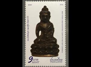 Thailand 2016 Neuheit Phra Kring Chinabanchorn Amulett Buddha