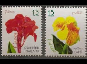 Thailand 2016 Neujahr 2017 Blumenmotive Flora Orchideen Einheimische Pflanzen