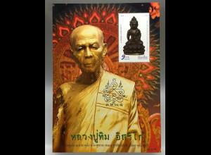 Thailand 2016 Neuheit Phra King Chinabanchom Amulett Buddhismus Religion Mönch