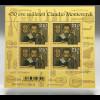 Ungarn Hungary 2017 Nr. 5878 450. Geburtstag von Claudio Monteverdi Musik