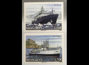 Monako Monaco 2017 Michel Nr. 3333-34 Schiffe Schiffsverkehr Transportwesen