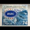 Serbien Serbia 2017 Michel Nr. 717 25 Jahre Schwarzmeer-Wirtschaftskooperation
