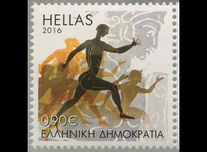 Griechenland Greece 2016 Nr. 2922 120 Jahre Athen-Marathon Antiquer Läufer