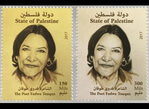 Palästina State of Palestine 2017 Nr. 385-86 Fadwa Touqan Dichterin Literatur