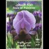 Palästina State of Palestine 2017 Nr. 388 Iris Nationalblume Flora Schwertlilie