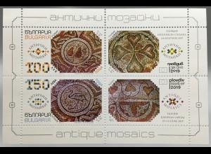 Bulgarien 2017 Block 428 Antike Mosaike Kunst Handwerk lumogenes Papier