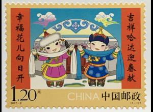 VR China 2017 Michel Nr. 4865 Neujahr Mongolisches Paar Jahresbeginn