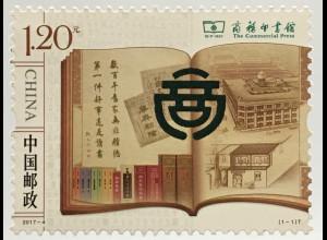 VR China 2017 Michel Nr. 4875 120 Jahre modernes Verlagswesen in China Presse