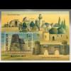 Aserbaidschan 2017 Block 176 Europaausgabe Burgen und Schlösser Blockausgabe