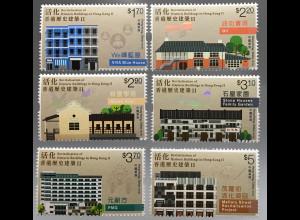 Hongkong 2017 Nr. 2101-06 Revitalisierung historischer Gebäude Architektur