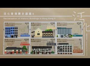Hongkong 2017 Block 319 Revitalisierung historischer Gebäude Architektur