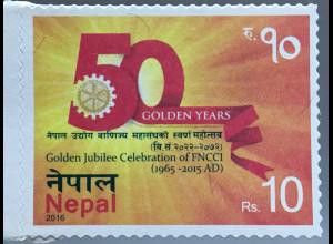 Nepal 2016 Neuheit 50 Jahre FNCCI 1965-2015 50 Golden Years