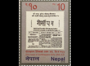 Nepal 2016 Neuheit Gorkhapatra Daily 1. Ausgabe 1901 A.D.